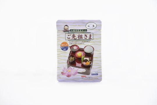 ご先祖さま エコパッケージ(山菜セット)