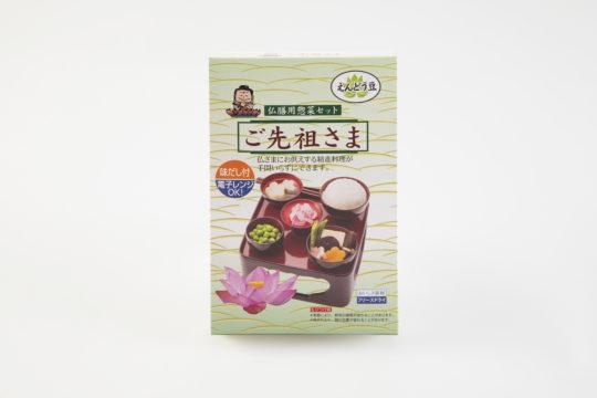 ご先祖さま(えんどう豆セット)